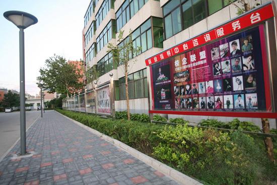 学习环境-北京现代音乐研修学院