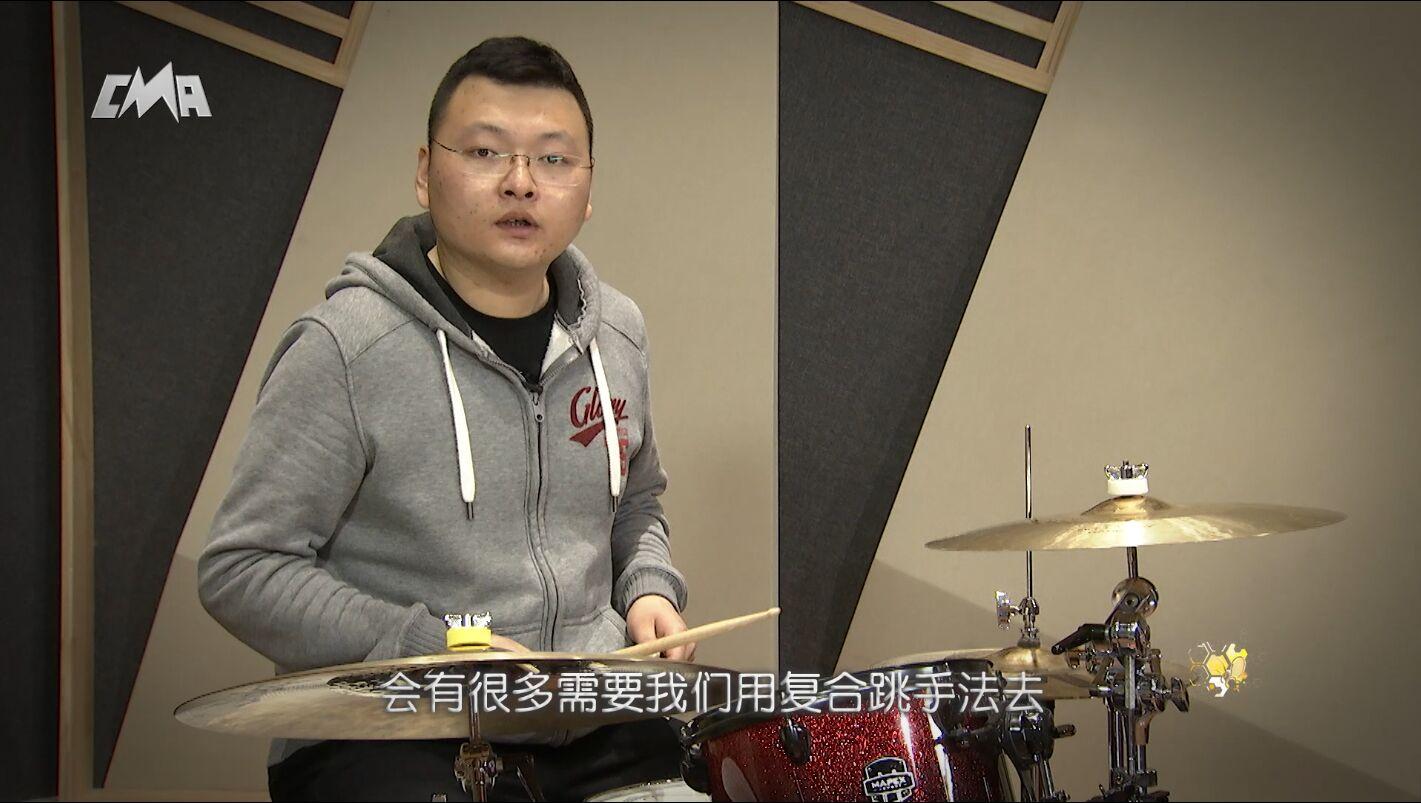 【北音微课堂】周震:复合跳手法的练习及应用(完整版)