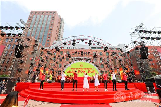 北京现代音乐研修学院2018届毕业典礼