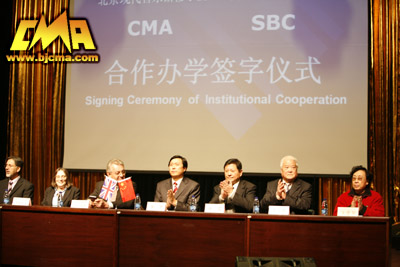 The signing ceremony of education cooperation between CMA and South Birmingham College  grandly held