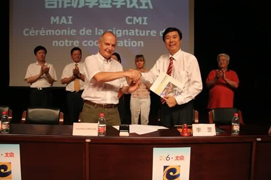The signing ceremony of education cooperation agreement between CMA and Music Academy International held