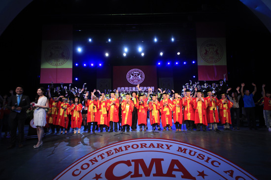 CMA 2013 graduation ceremony stage magnificent Silver spike prize list release