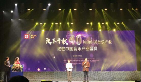 北京现代音乐研修学院2019年招生简章