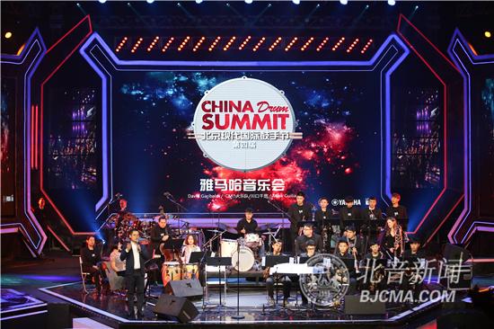 """第四届北京现代国际鼓手节""""雅马哈音乐会"""""""