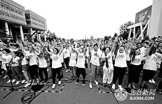 中国流行音乐黄埔军校1000个摇滚青年致敬中国摇滚30年!(下)
