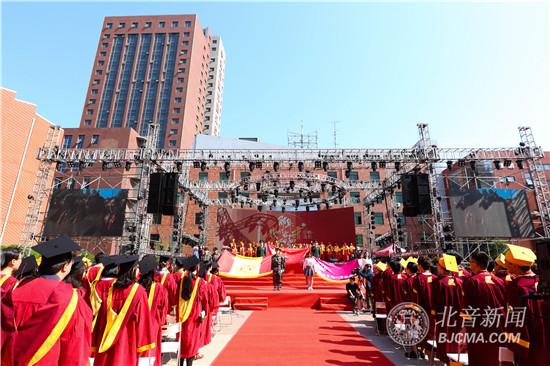 北京现代音乐研修学院2017毕业典礼
