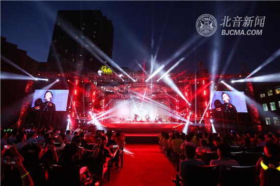 北京现代音乐研修学院2017北音狂欢夜