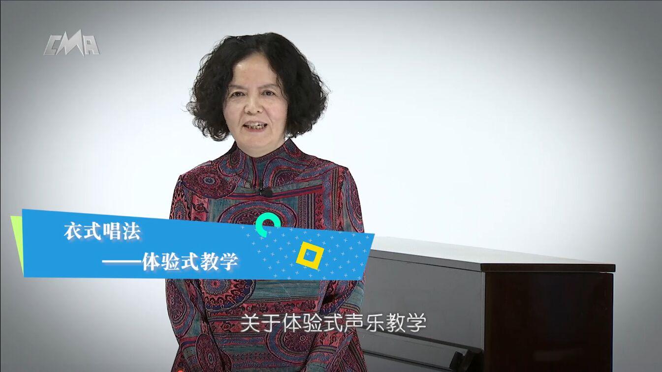 【北音微课堂】衣江风:【衣式唱法】体验式教学(完整版)
