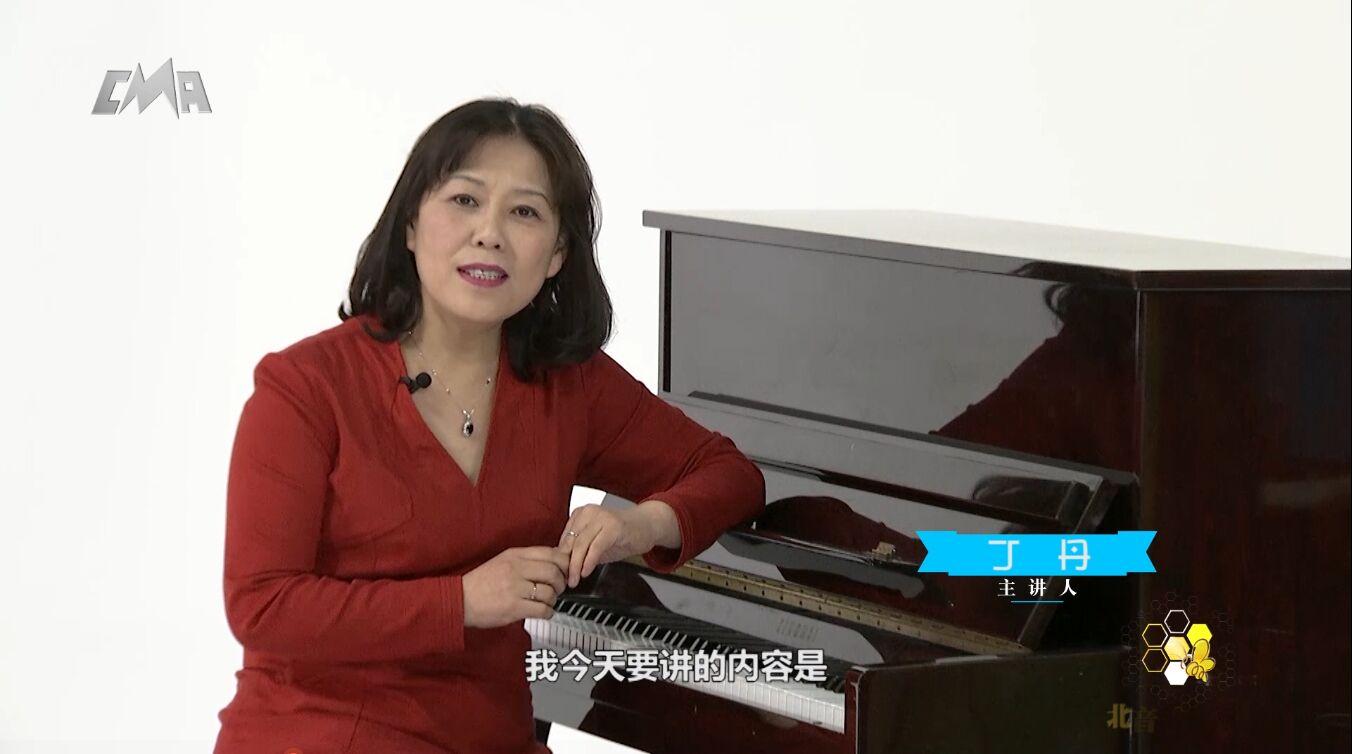 【北音微课堂】丁丹:流行歌曲中音色的运用(完整版)