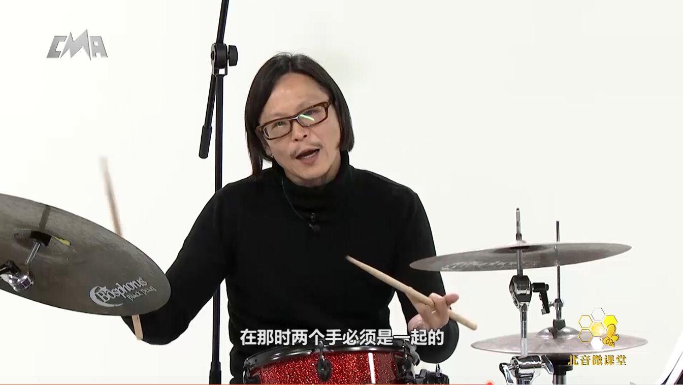 【北音微课堂】古贺泉:swing当中切分音处理的练习和方法(完整版)