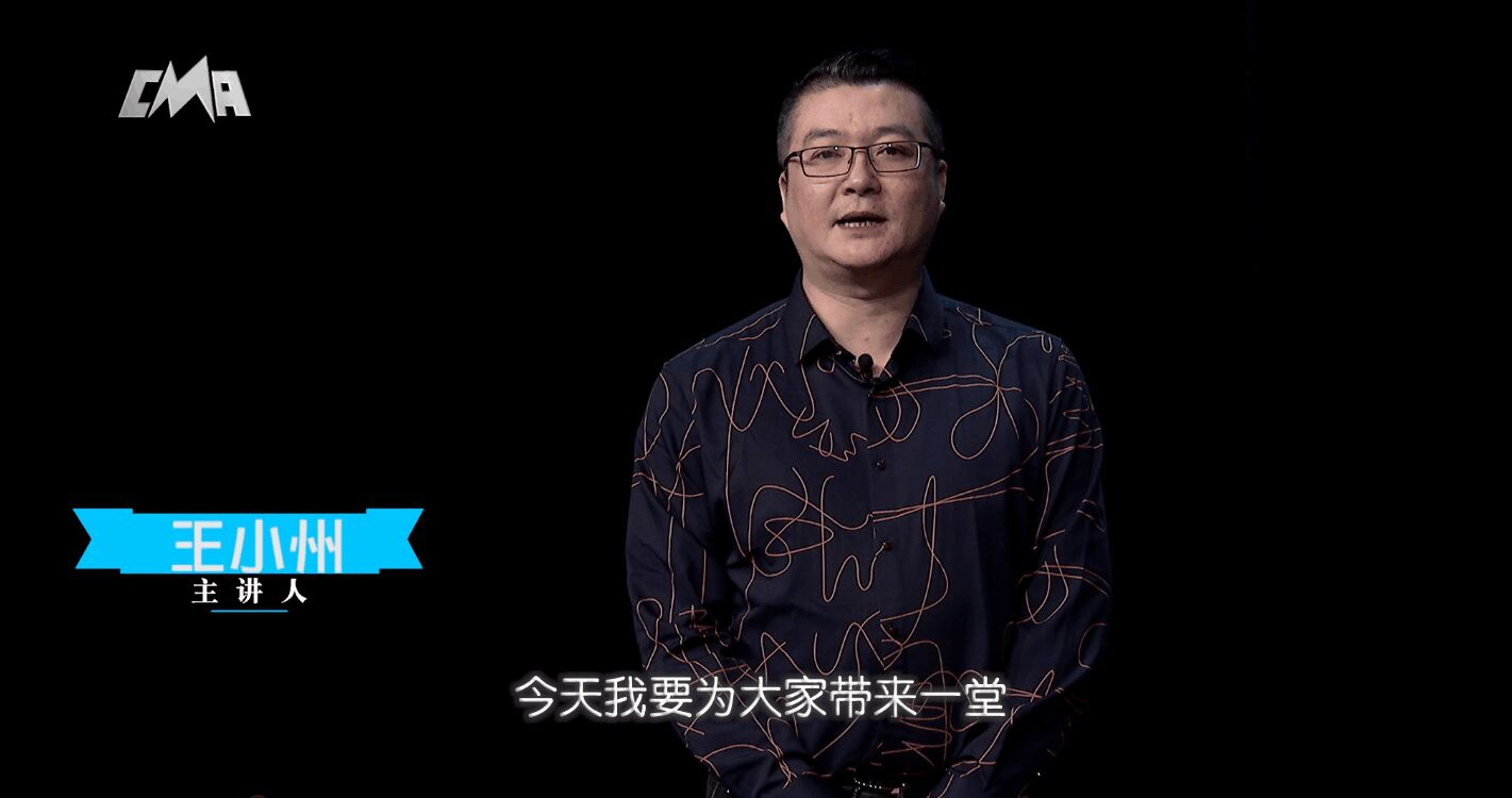 【北音微课堂】王小洲:拉丁舞恰恰恰教学(完整版)