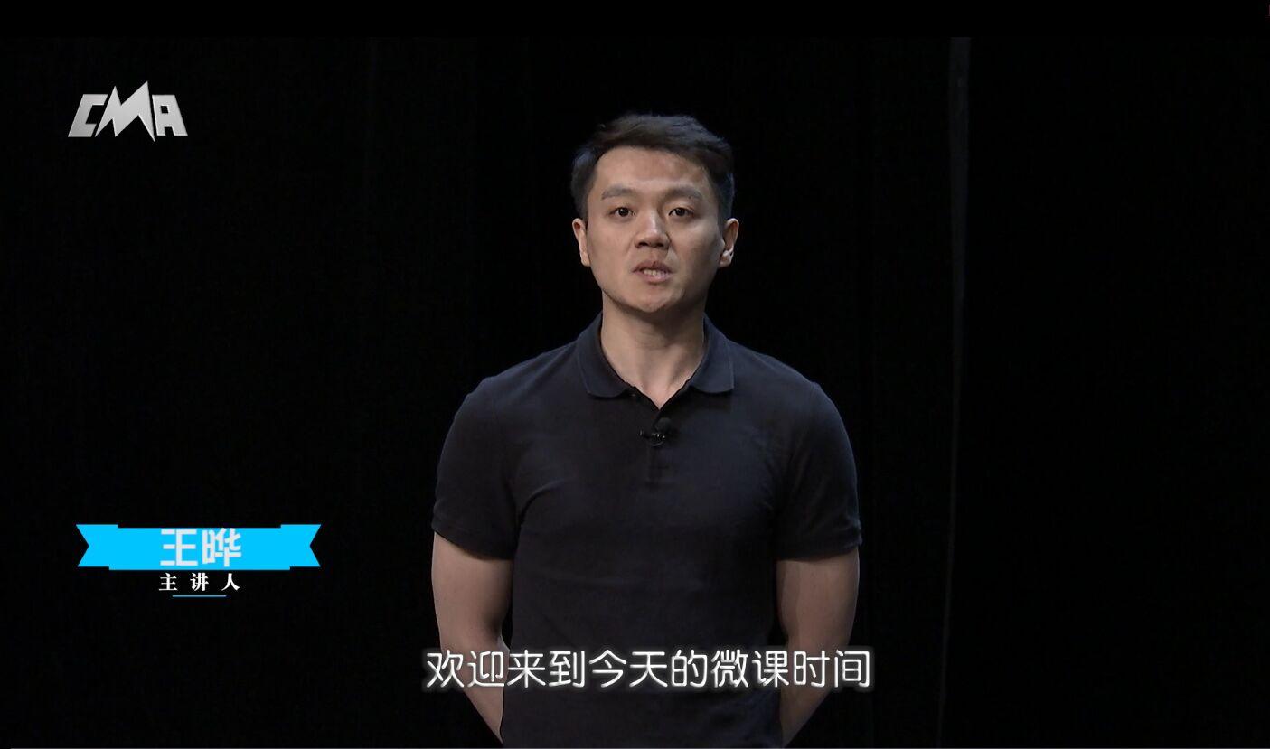 【北音微课堂】王晔:维吾尔舞蹈入门练习(完整版)