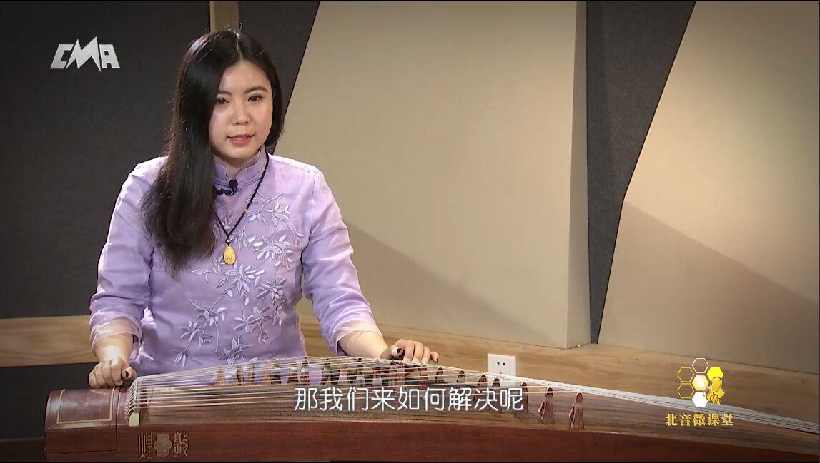 【北音微课堂】杨楠楠:古筝演奏技巧(完整版)