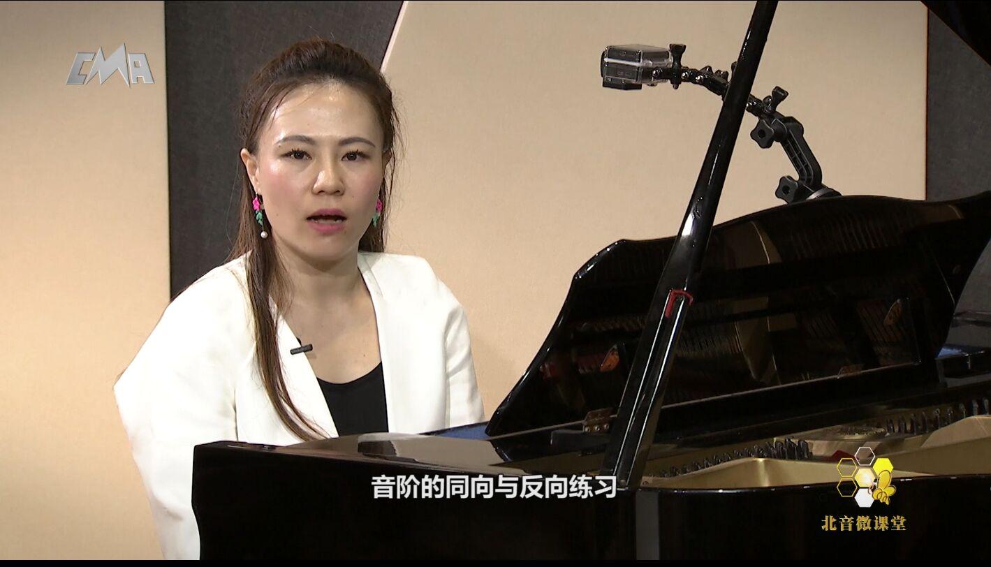 【北音微课堂】徐丽:钢琴功夫学(完整版)