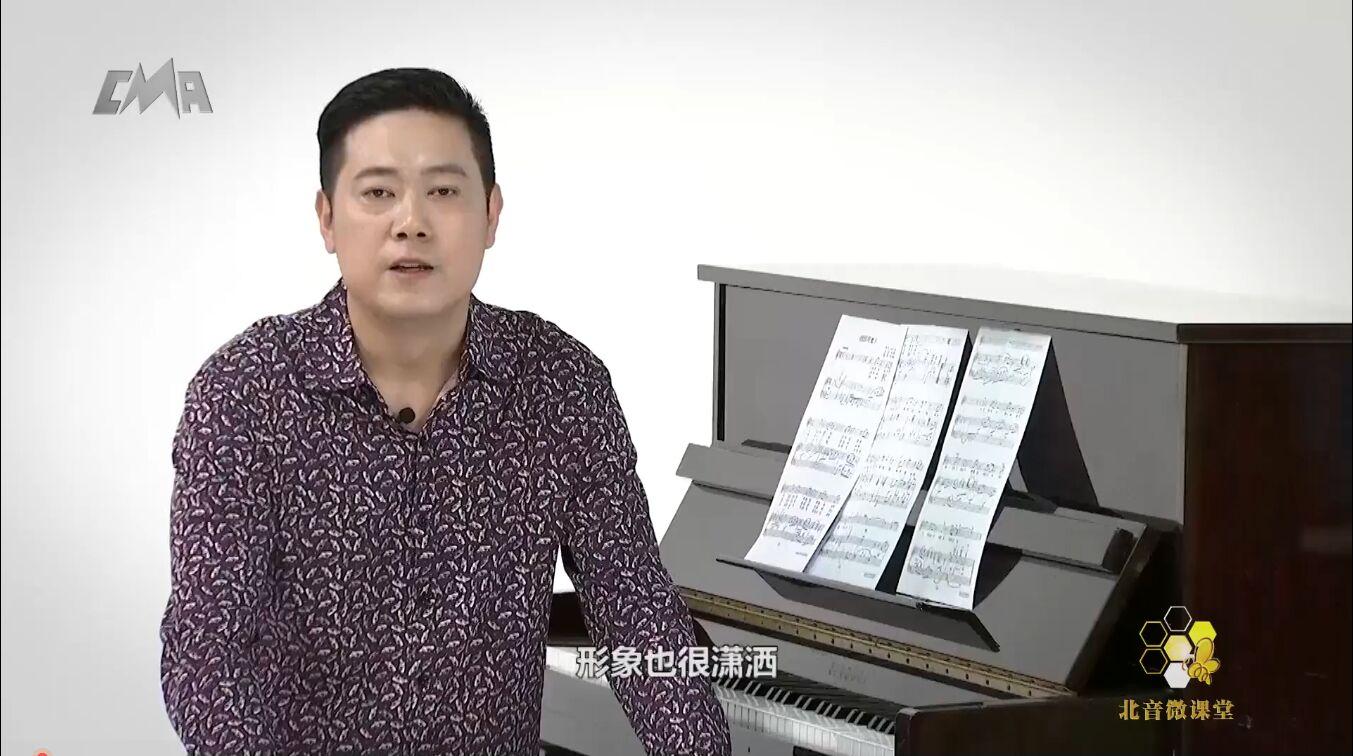 【北音微课堂】吴骏毅:美声的真假声转换(完整版)