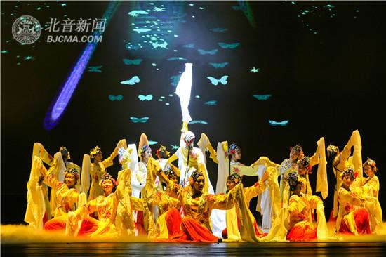 第十五届北京现代音乐艺术节国际舞蹈学院《又见·蝶恋花》