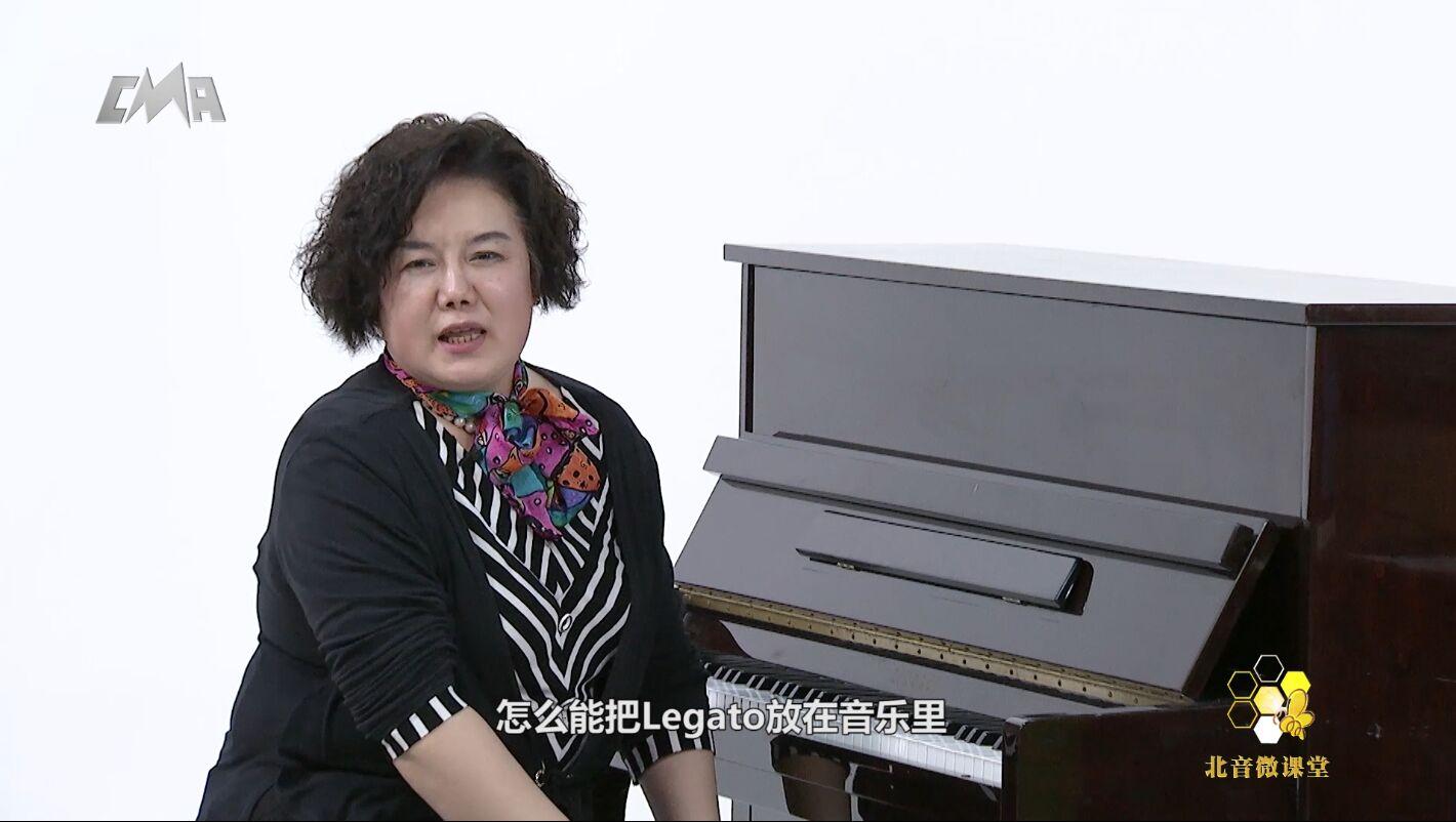 【北音微课堂】唐宋:音乐的Legato(完整版)
