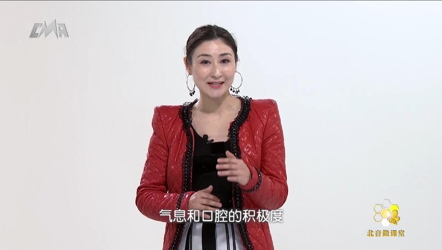 【北音微课堂】张娴:遇见高音(完整版)