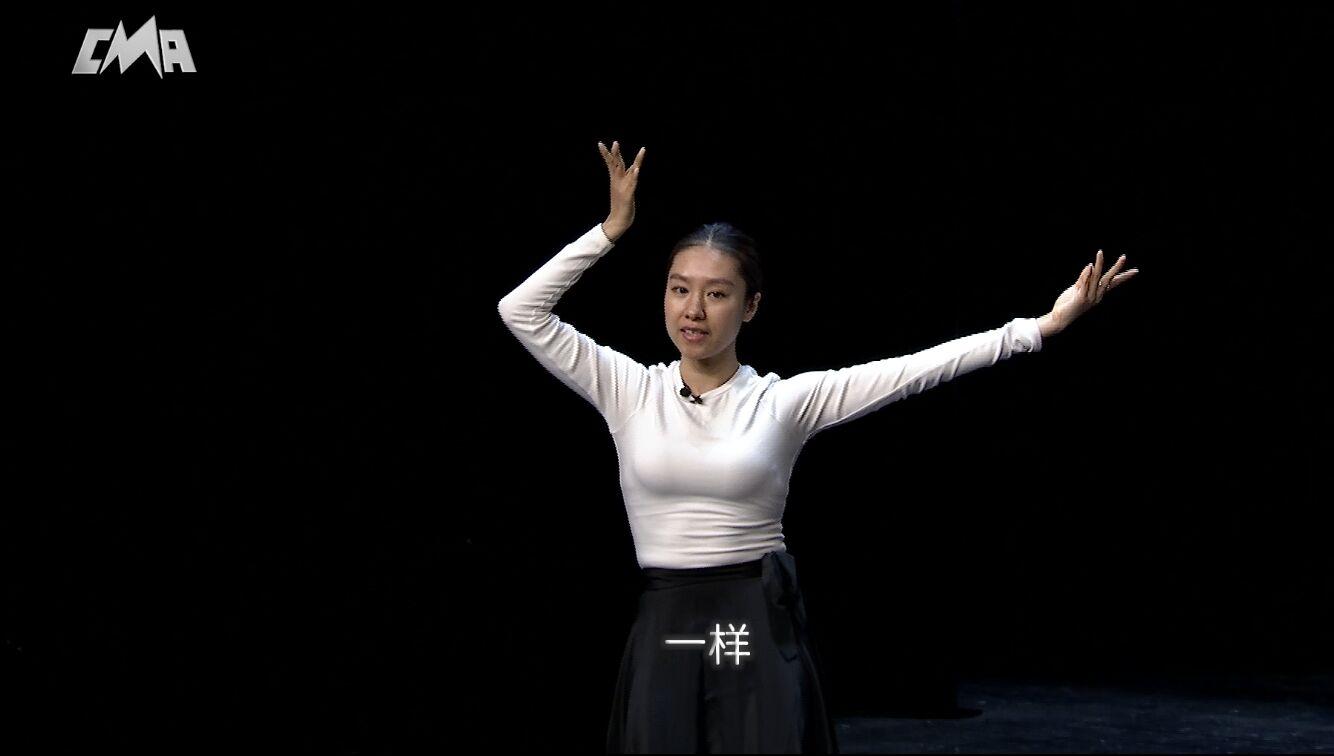 【北音微课堂】李美 :扛推手基础训练(完整版)