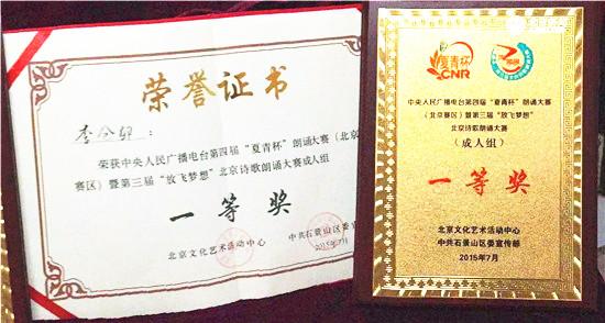 李仓卯的参赛作品《谁是最可爱的人》获一等奖
