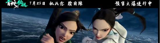 暑期档国漫电影《白蛇2:青蛇劫起》上映 北音教师郭好为担任音乐总监与作曲