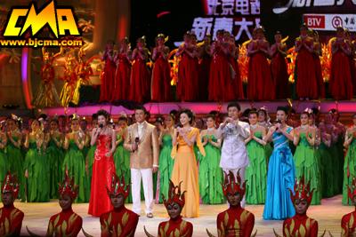 北京电视台2009春节晚会——我院参演节目