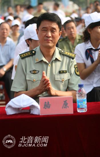 北京市消防局副局长骆原