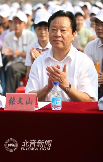 通州区委书记张文山