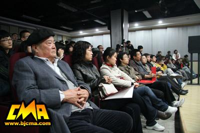 王少杰副院长出席讲座现场