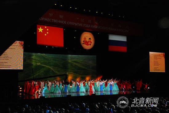 """俄罗斯""""汉语年"""""""