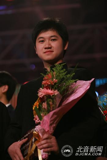 北京现代音乐学院 陈子扬