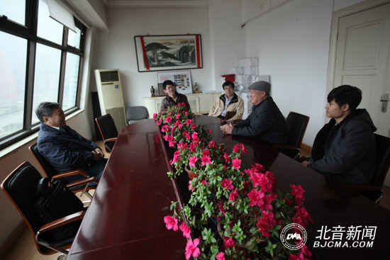 北京现代音乐学院 中国录音协会