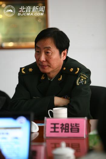中国音乐剧协会会长王祖皆
