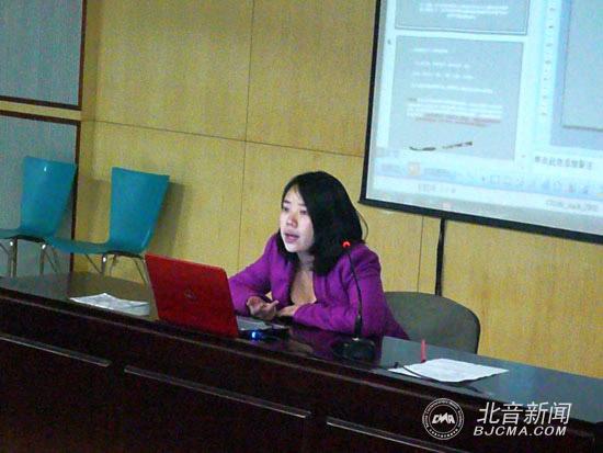华谊兄弟传媒集团的组织结构图