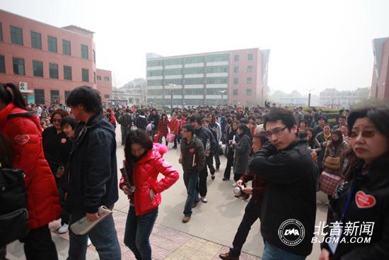 北京现代音乐学院 玉树地震 爱心募捐