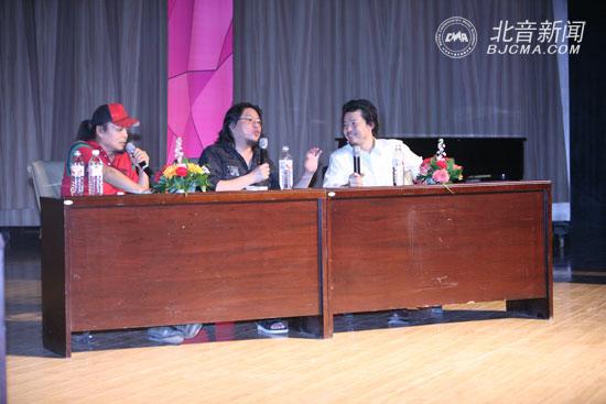 高晓松的观点引起了其他两位嘉宾的讨论