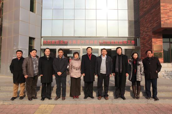 北京市教委领导莅临北京现代音乐学院考察工作