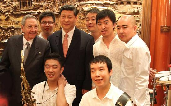 北京现代音乐(研修)学院拉丁爵士乐队为习近平等国家领导人及外宾奉上精彩演出