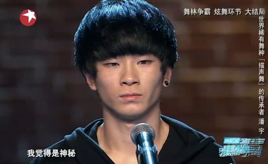 北京现代音乐学院毕业生潘宇加盟杨丽萍舞团