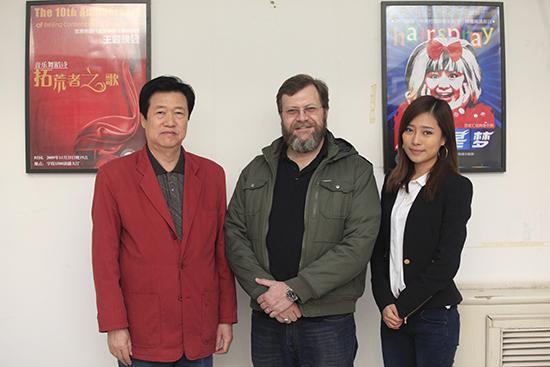 美国电影化妆学院Cinema Makeup School执行院长Lee Joyner来访北音影视特效化妆学院
