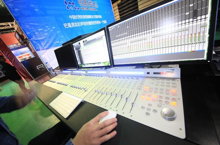 第五届北京九棵树数字音乐节 专业音频、乐器器材展成功举行