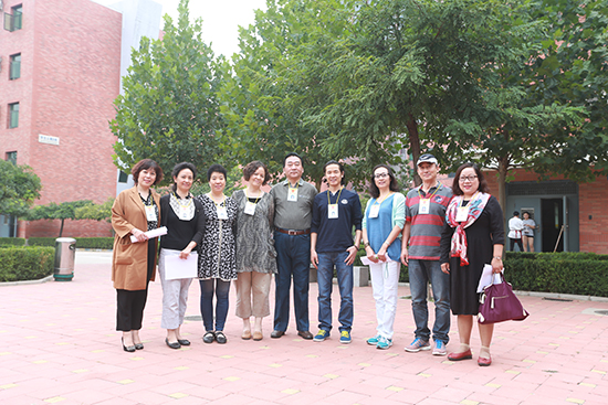 北京现代音乐研修学院成为文化行业职业资格定点培训机构