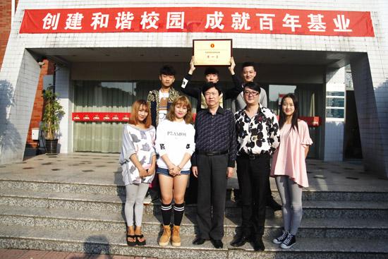 北京现代音乐研修学院学生包揽2014世界体育舞蹈大赛各赛事冠亚军