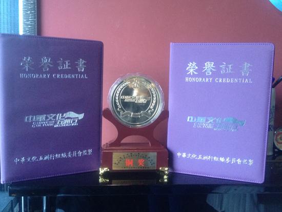 北京现代音乐研修学院师生赴韩参加第十届世界华人青少年艺术节夺大奖