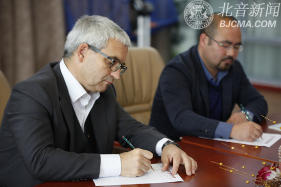 北京现代音乐研修学院与新西兰怀卡托理工学院签署合作协议