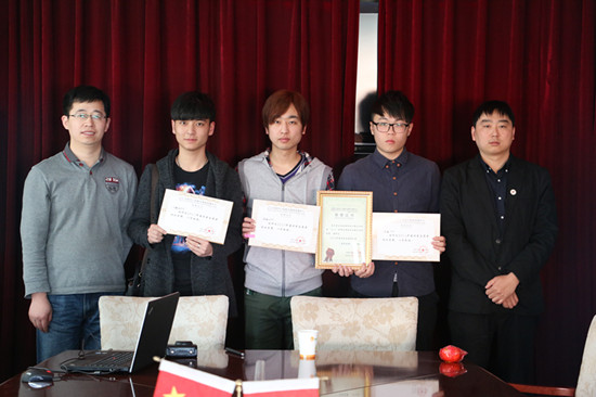 北京现代音乐研修学院青年志愿者协会获中国同心相随志愿者发展中心