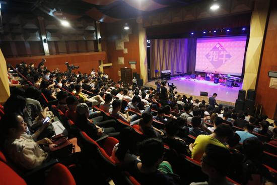 北京现代音乐研修学院音乐传媒学院毕业音乐会《蜗牛,我牛》精彩上演