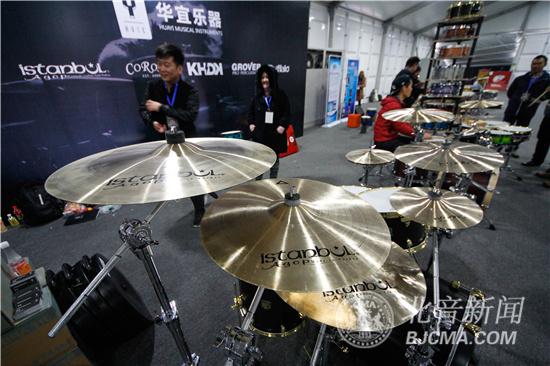 北京现代音乐研修学院 北音新闻网 综合信息