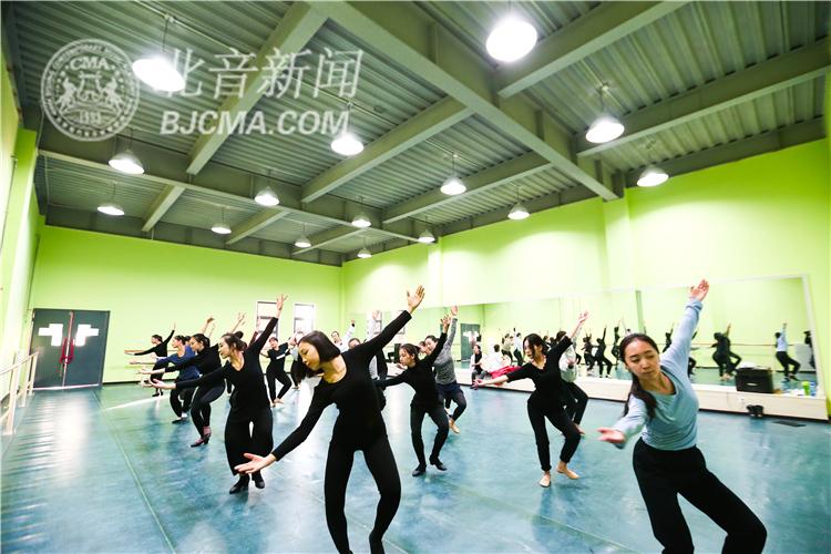 北京现代音乐研修学院新舞蹈楼