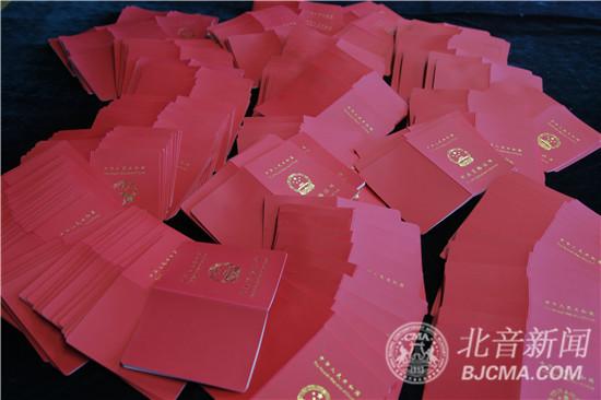 北京现代音乐研修学院846名毕业生通过三级职业技能鉴定考试图片